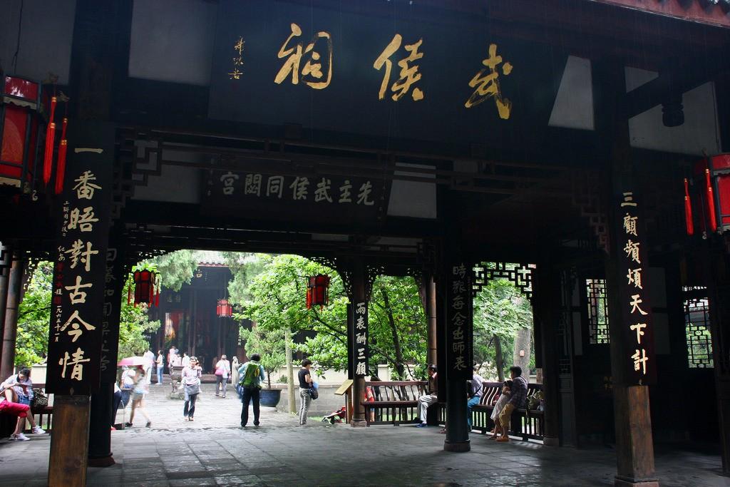 時の流れがゆったりと感じられる四川省・成都のオススメ歴史スポット