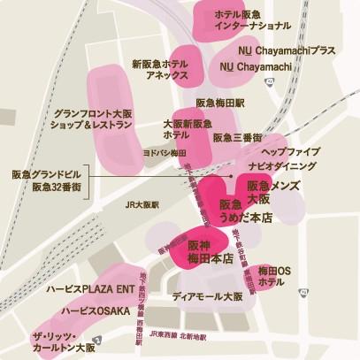 【大阪・梅田エリア】地元大阪人オススメのショッピングモール&デパート徹底ガイド