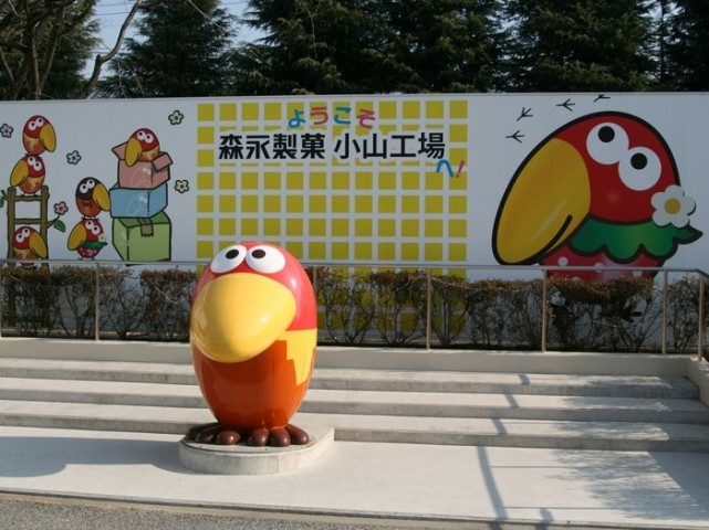 あの有名メーカーも!栃木で楽しめる人気の工場見学6選