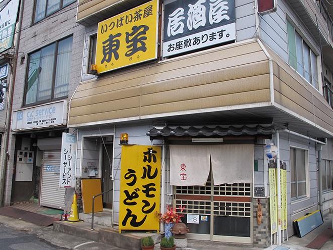 岡山の城下町・津山のご当地グルメ、津山ホルモンうどん!おすすめお食事処5選