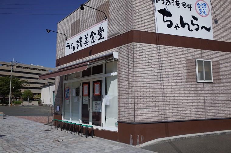 【福岡】知っておこう!門司港発祥のグルメ&おすすめの店 徹底ガイド