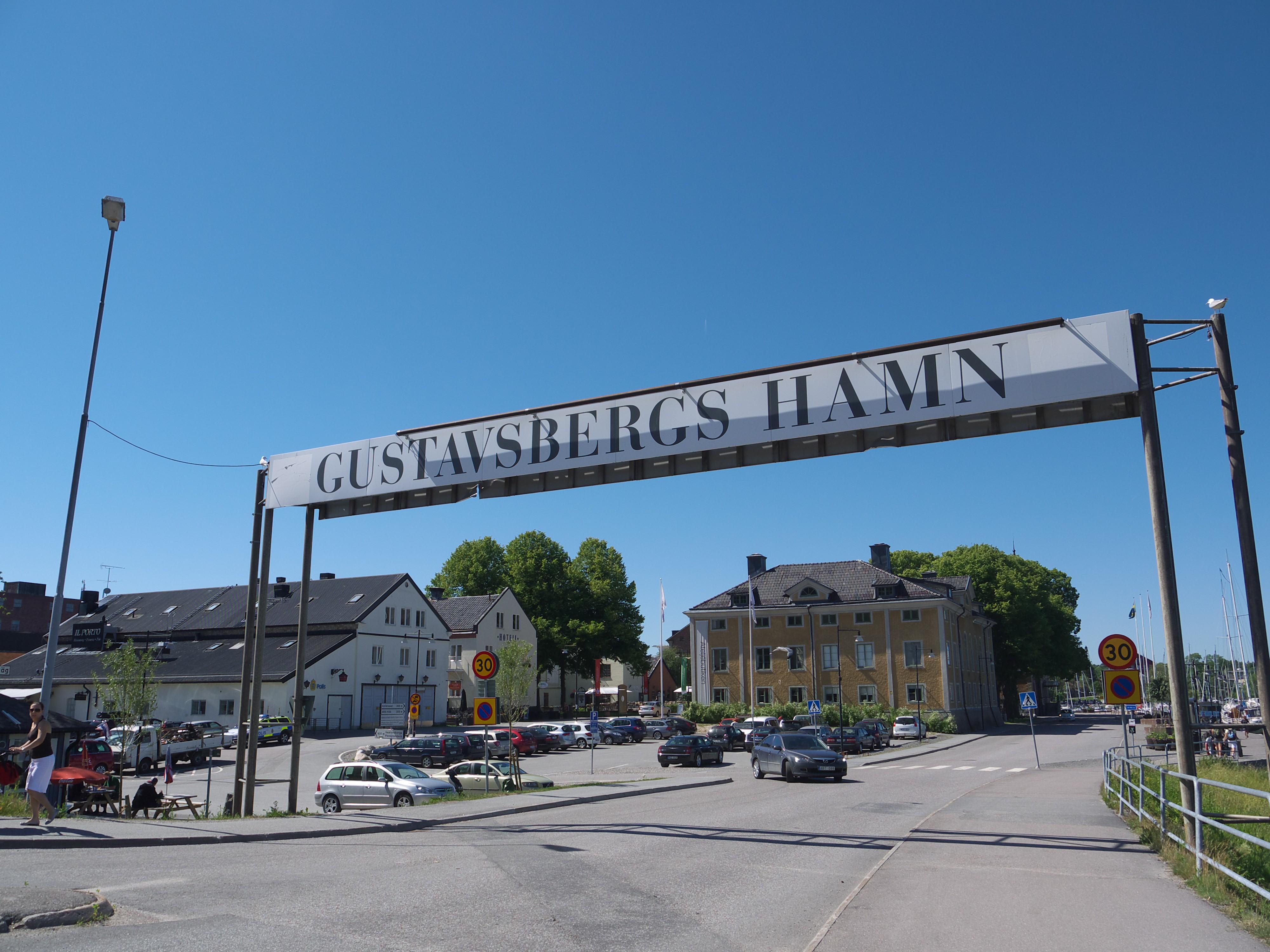 スウェーデン・ストックホルム近郊、ぶらり日帰り旅でお気に入りスポットを見つけよう!