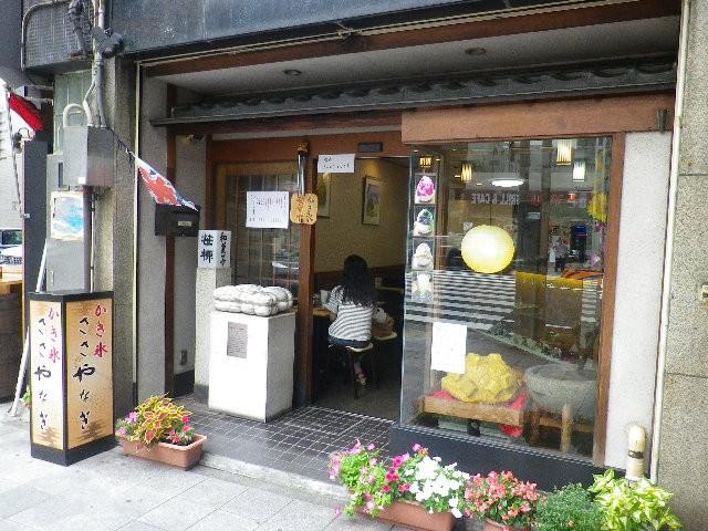 名古屋観光で立ち寄りたい!名古屋駅周辺おすすめご当地カフェ5選