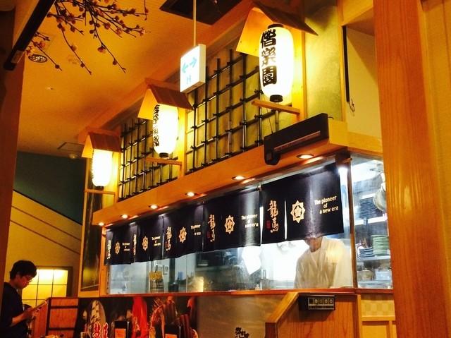 賑やかな街でもゆっくり飲める!渋谷で個室のある居酒屋厳選6選