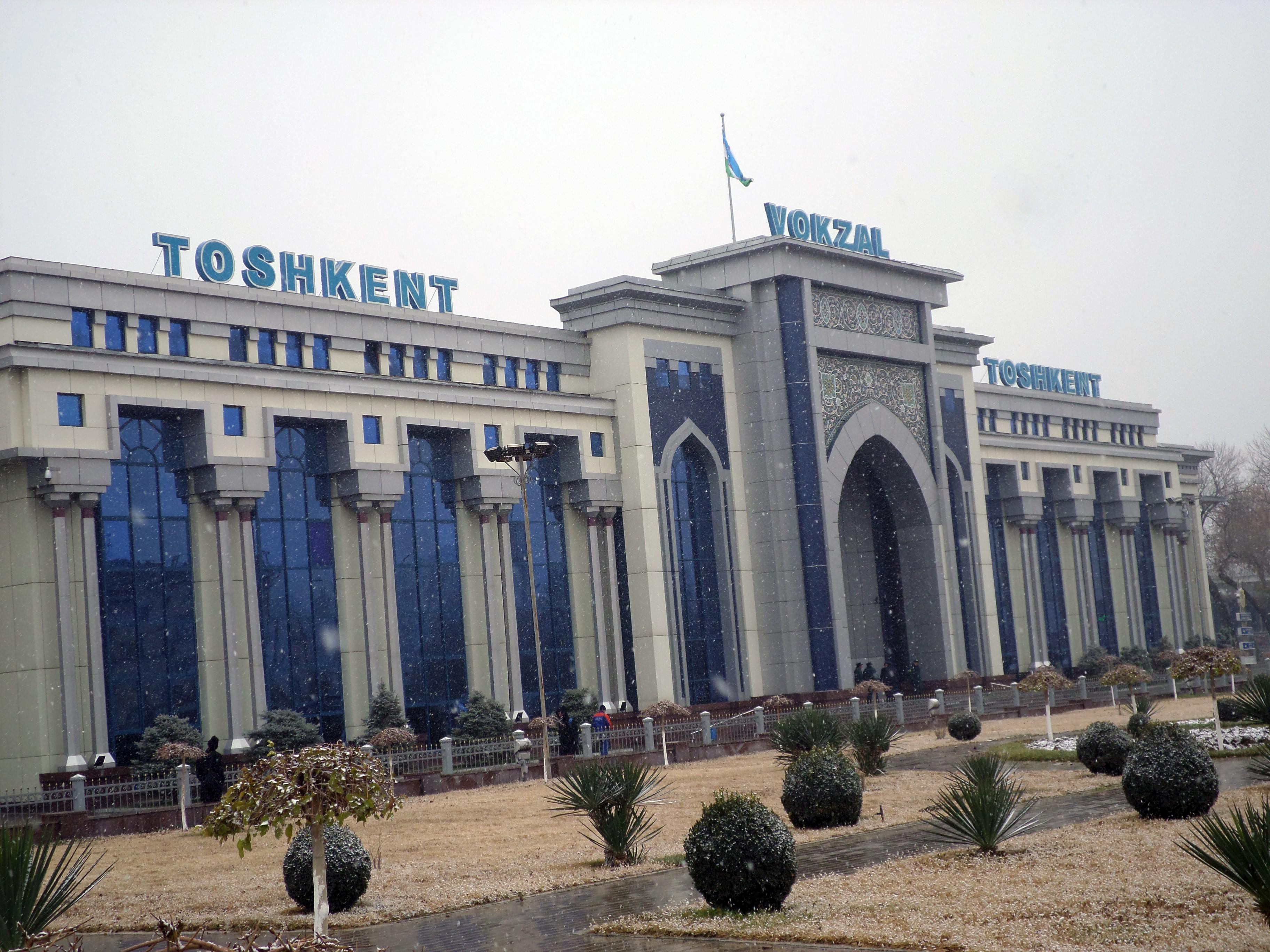 ウズベキスタン基本情報 【交通手段編】