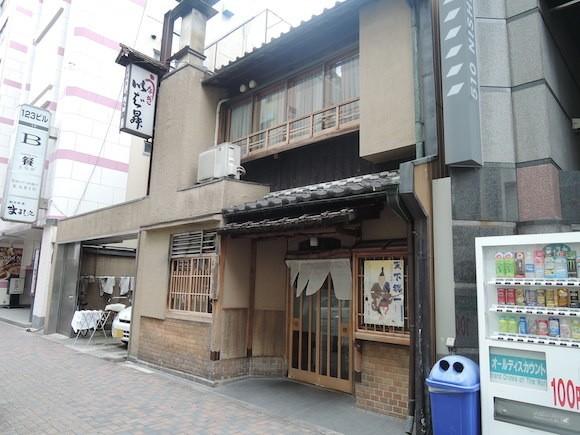 名古屋めしの王者ひつまぶしはここで食せ!絶対おすすめ名古屋の名店6店舗