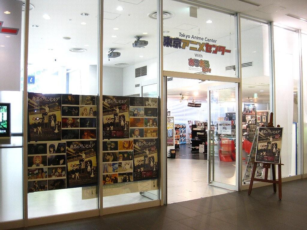 秋葉原のおすすめ観光スポット5選!商業施設に北欧雑貨が買えるお店も!