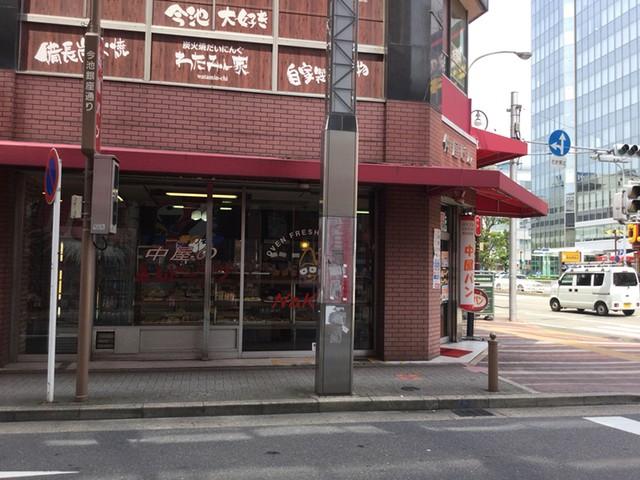 【名古屋めし】家で楽しめるお持ち帰り小倉スイーツのお店!