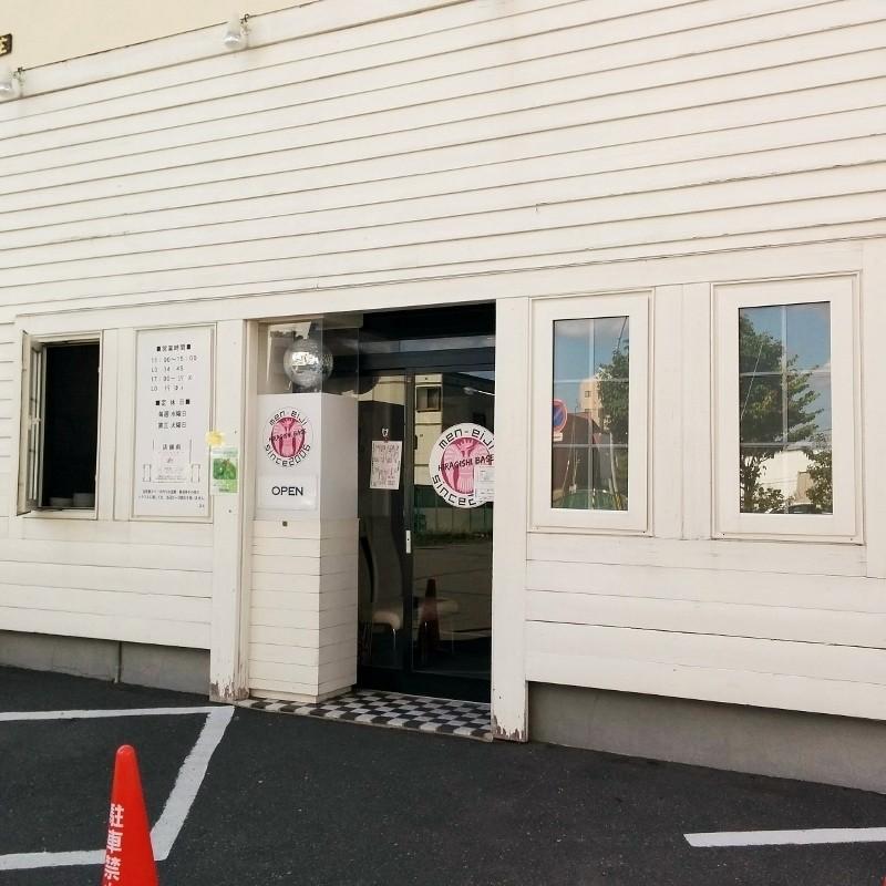 札幌の本当に美味しい人気ラーメン屋ランキングベスト5!