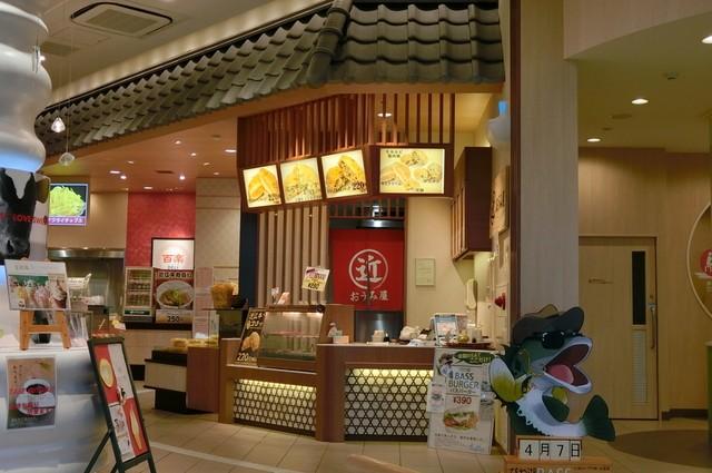 滋賀で近江牛を楽しむならこのレストラン5選!ランチもディナーもここ!