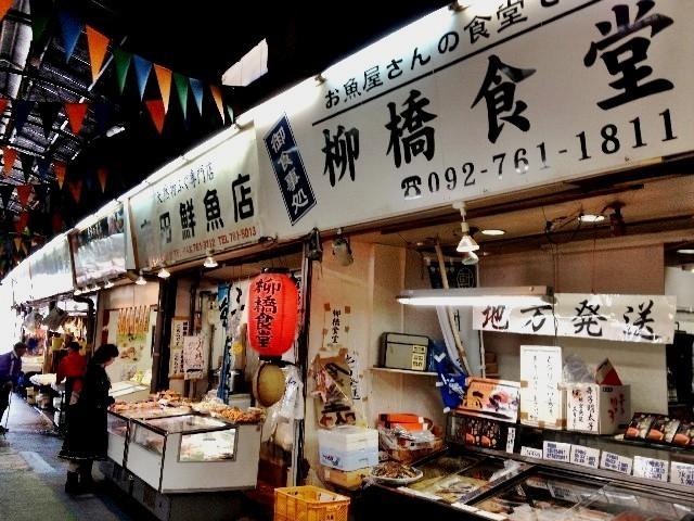 福岡市民の台所「柳橋連合市場」で博多の美味しいものを満喫!