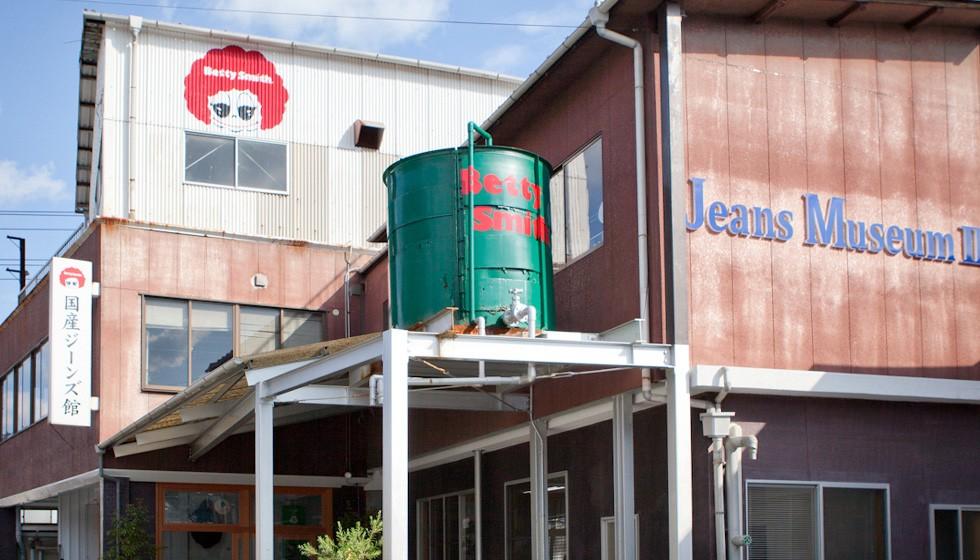 岡山・倉敷児島で国産ジーンズ!人気の秘密を探りにベティスミスジーンズミュージアム&ヴィレッジに行こう♪