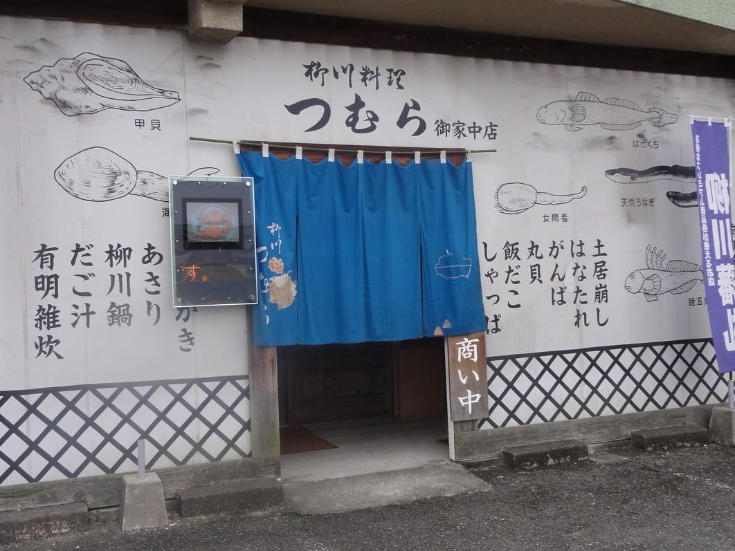 福岡県柳川市に行ったらこれを食べよう!柳川名物が食べられる店5選