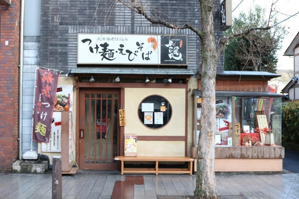 夜遊びの前後に!京都・木屋町で食べたい絶品ラーメン3選