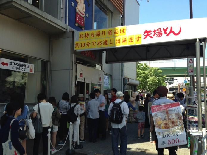 【名古屋めし】味噌カツがおすすめのお店をご紹介!