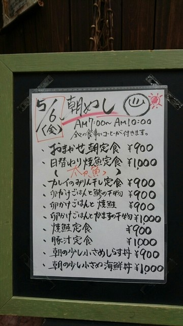 愛知で超豪華モーニング!人気のおすすめのお店5選