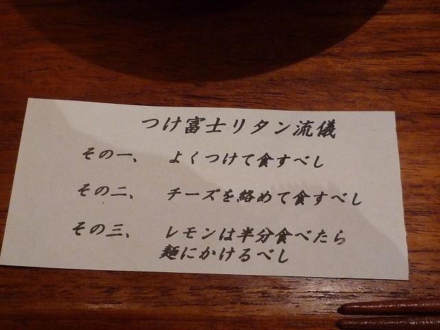 静岡・富士市ご当地グルメ「つけナポリタン」がウマい!オススメ店5選