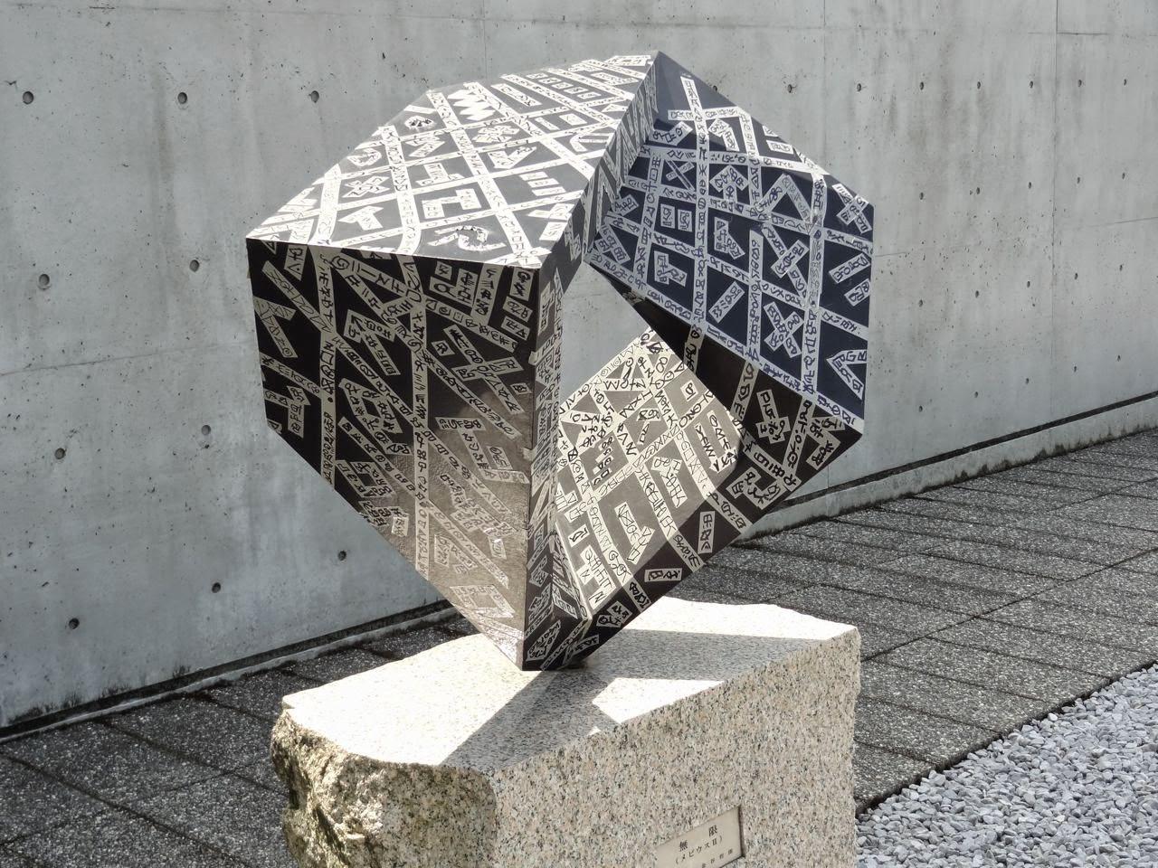 岡山・備中の小京都「高梁」の見どころ6選!
