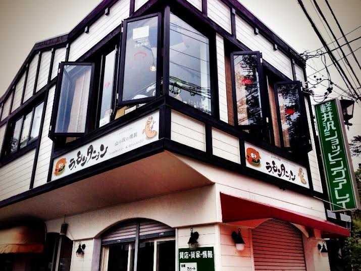 【軽井沢】旧軽井沢銀座通りレベルの高い名物グルメ店5選
