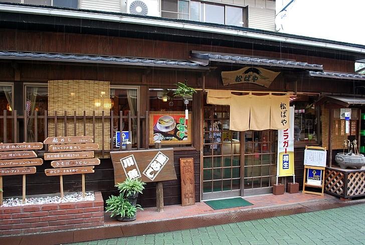 【埼玉・秩父】長瀞で絶対食べたいご当地グルメ徹底ガイド