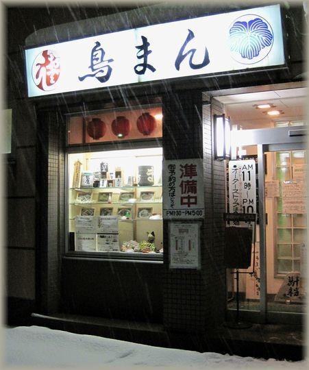 新潟県上越のご当地B級グルメ「謙信公 義の塩ホワイト焼きそば」おすすめ店5選