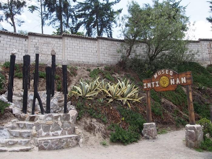 世界初の世界遺産キトを訪れたら欠かせない観光スポット7選
