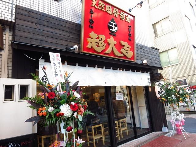 上野ラーメン人気店おすすめ6選!ここだけは押さえておきたい美味しさ!