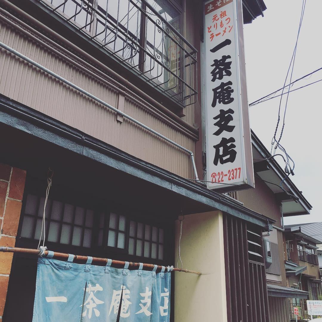 山形県新庄市のご当地グルメ「とりもつラーメン」おすすめ店5選
