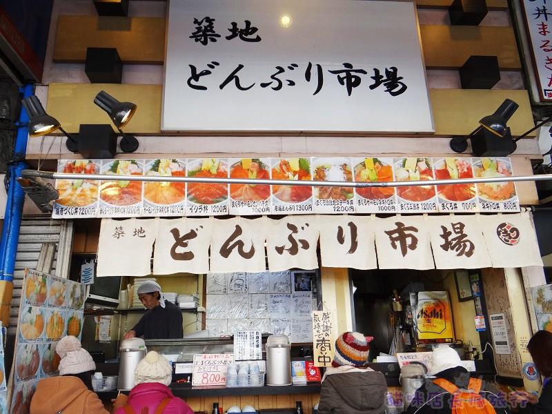 築地で海鮮丼が美味しいお店おすすめ5選