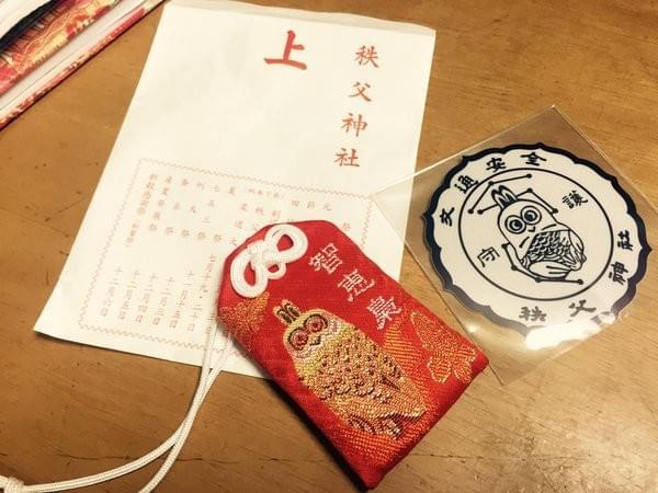 埼玉・秩父のパワースポット「秩父神社」完全ガイド