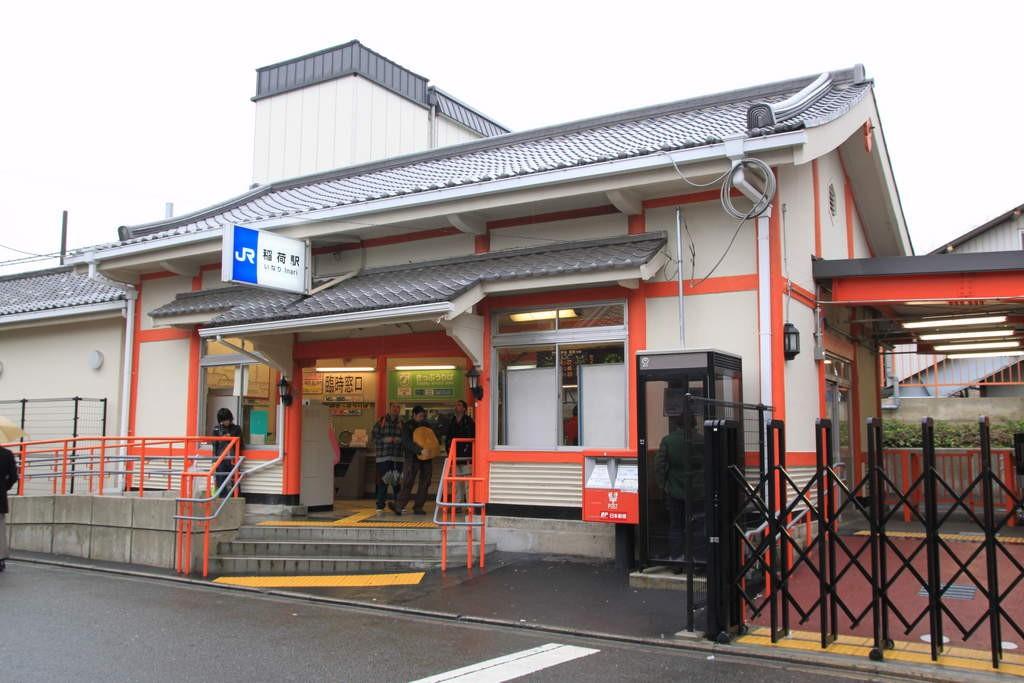 京都・伏見稲荷大社へのアクセス方法まとめ