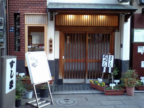 浅草で安くて旨いランチが食べられるお店おすすめベスト5