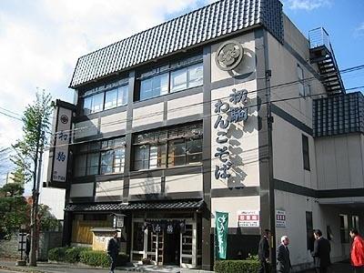 岩手県のわんこそば人気店14選!満足度が高いおすすめわんこそばをご紹介!