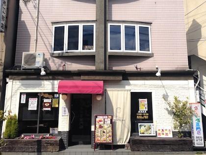 金閣寺から徒歩5分以内!ランチが美味しいお店5選!