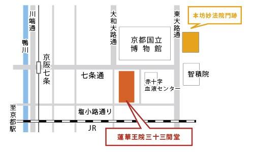 京都・三十三間堂までのアクセス方法まとめ!1000以上の観音様がずらり