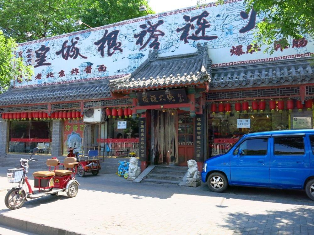 中国・北京でB級グルメ!小吃のおすすめ人気店4選