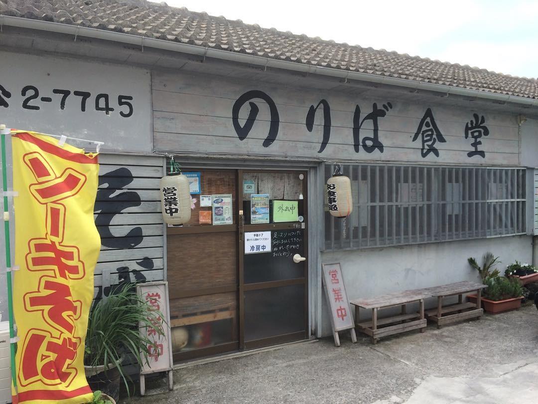 石垣島のご当地グルメ八重山そば名店5選!沖縄そばとは一味違う美味しさ!