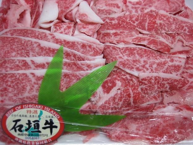 石垣島でしか食べることができない絶品特産品5選