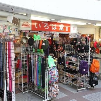 原宿・竹下通りの人気おすすめショップまとめ!カワイイカルチャー中心地へ行こう