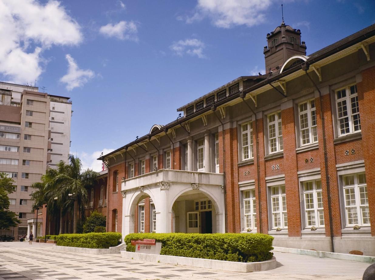 台湾観光で美術館巡り!おすすめの台北にある美術館・博物館4選&台湾芸能解説!