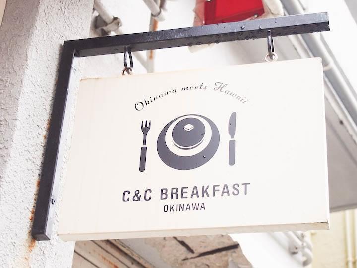 南国ならではの至福!朝ごはん&ブランチのおすすめ店in沖縄