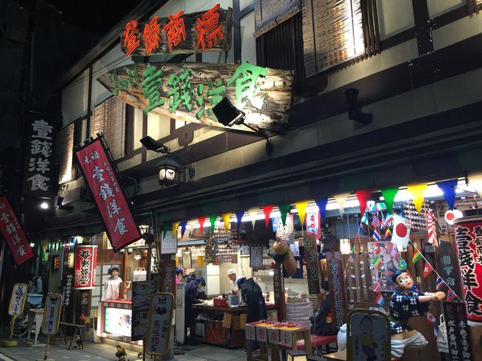 飲んだあとはココに決まり!京都・祇園で〆に最適のお店特集