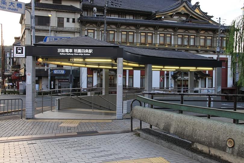 京都の人気観光スポット「知恩院」へのアクセス徹底ガイド