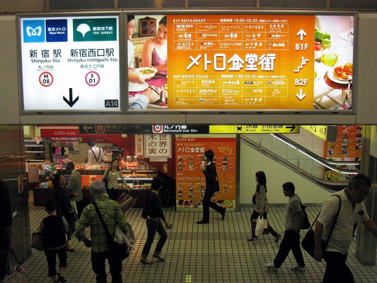 新宿駅で絶対買うべき!東京のお土産おすすめスイーツ15選