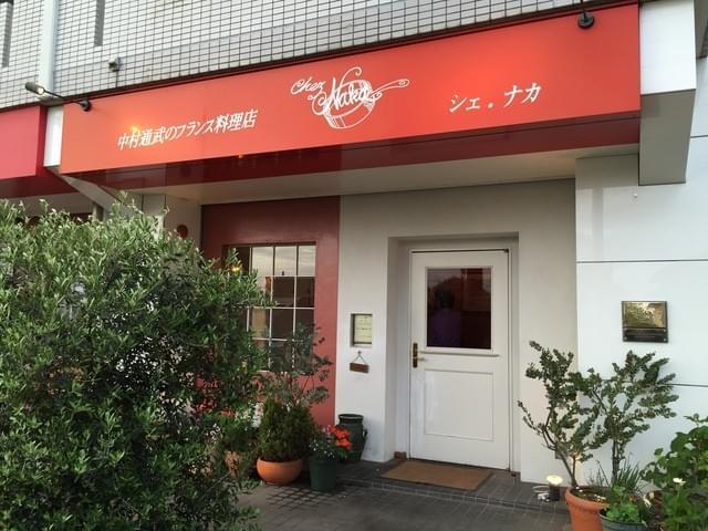 【横浜】ミシュラン星獲得店特集!特におすすめなお店5選
