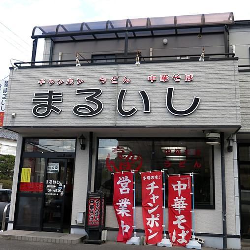 滋賀のご当地B級グルメ「近江ちゃんぽん」がおいしい!おすすめ店5選