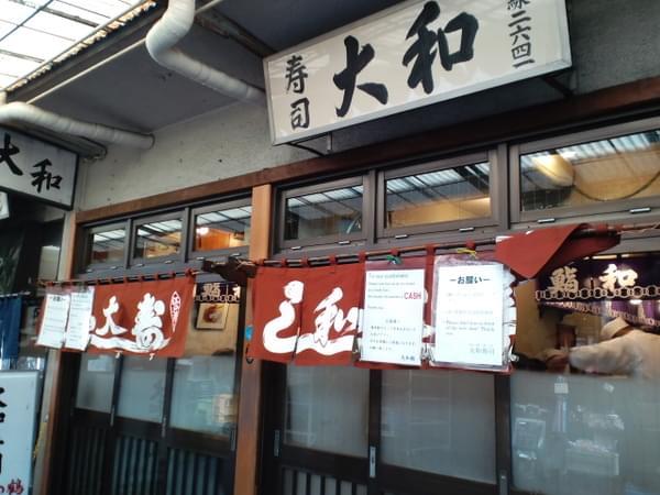 銀座の寿司が4千円以下!?築地トップの人気店「大和寿司」がおすすめの理由