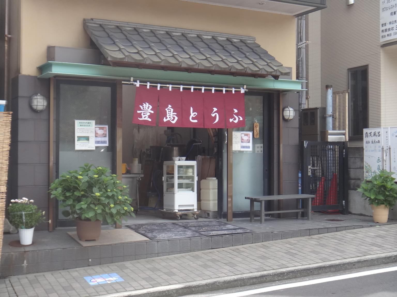 箱根・宮ノ下&小涌谷の見どころ&ショッピングおすすめ6選