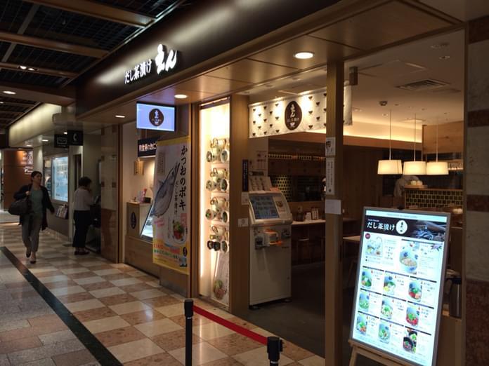 京都駅直結の商業施設ポルタで京都グルメを楽しめる店4選