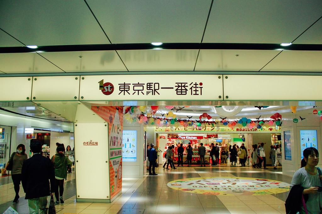 東京駅の人気お土産スポット「東京一番街」への行き方は?